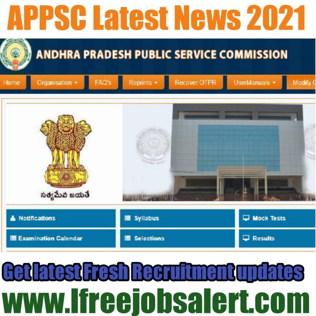 Apspsc latest News 2021 www.apspsc.gov.in